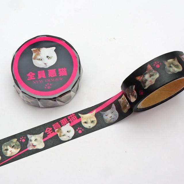 【とことこサーカス】マスキングテープ「ashita donna hi?〜ネコユリヒメ〜」【ST-MT-23】