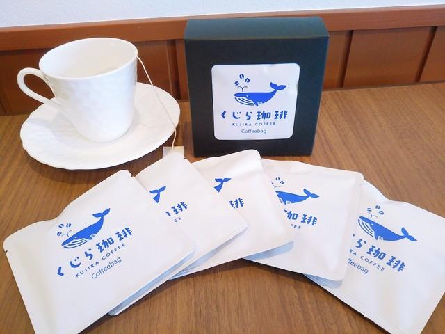 【ギフト用】カフェオレベース&コーヒーバッグのセット