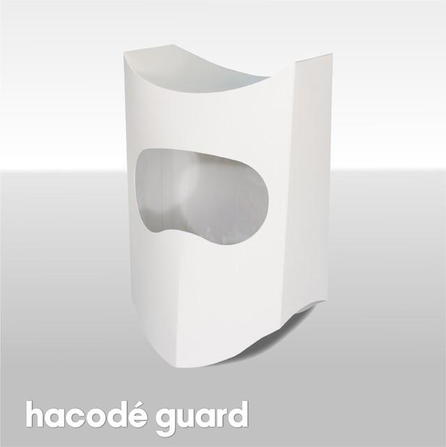 使い捨て防護用マスク「ハコデガード」(100枚入)※個人宅配送不可※