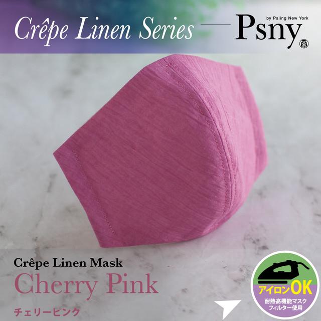 PSNY クレープリネン・チェリーピンク 花粉 黄砂 洗えるフィルター入り 立体 マスク 大人用 送料無料