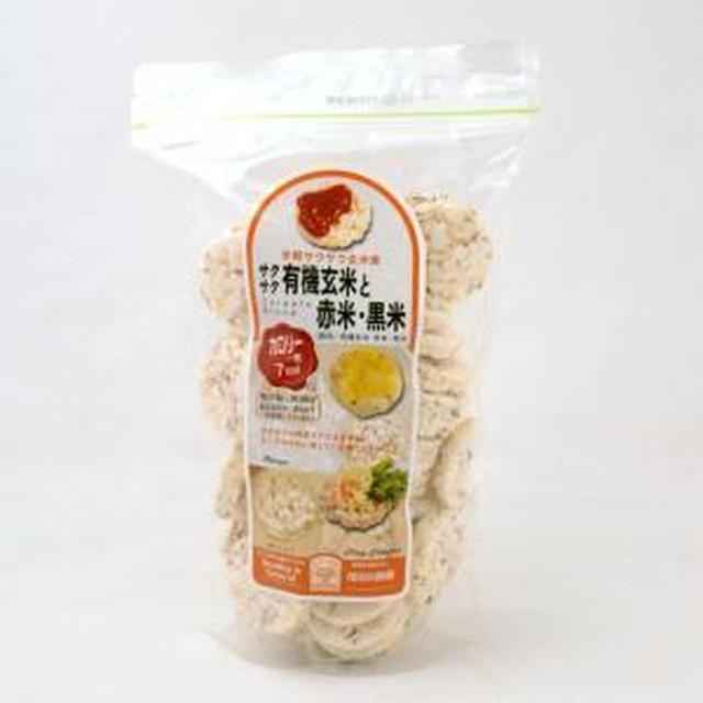 【尾田川農園の雑穀】サクサク有機玄米と赤米黒米(85g)