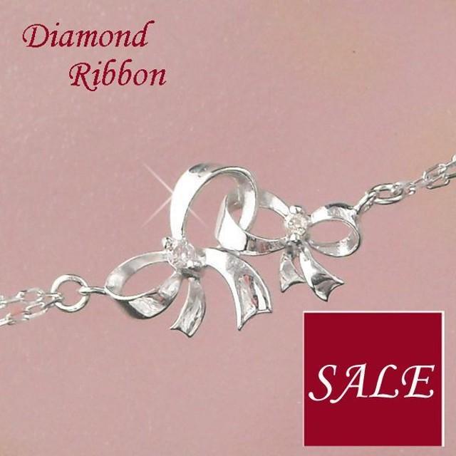 ダイヤモンド ブレスレット リボンモチーフ 10金ホワイトゴールド レディース