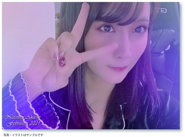 【数量限定】明石奈津子 直筆メッセージ2L生写真(2021年2月)