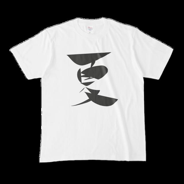夏*Tシャツ