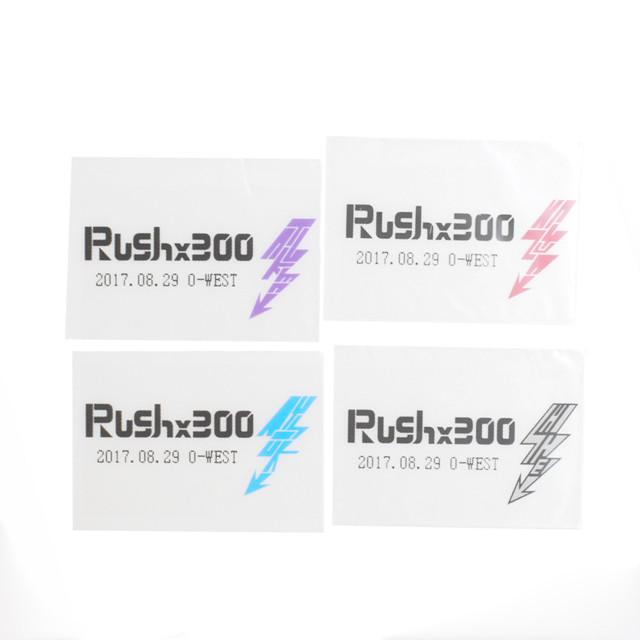 【Rush×300】ペンライトシート