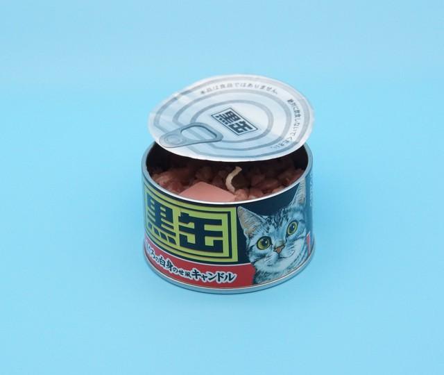 黒缶キャンドル