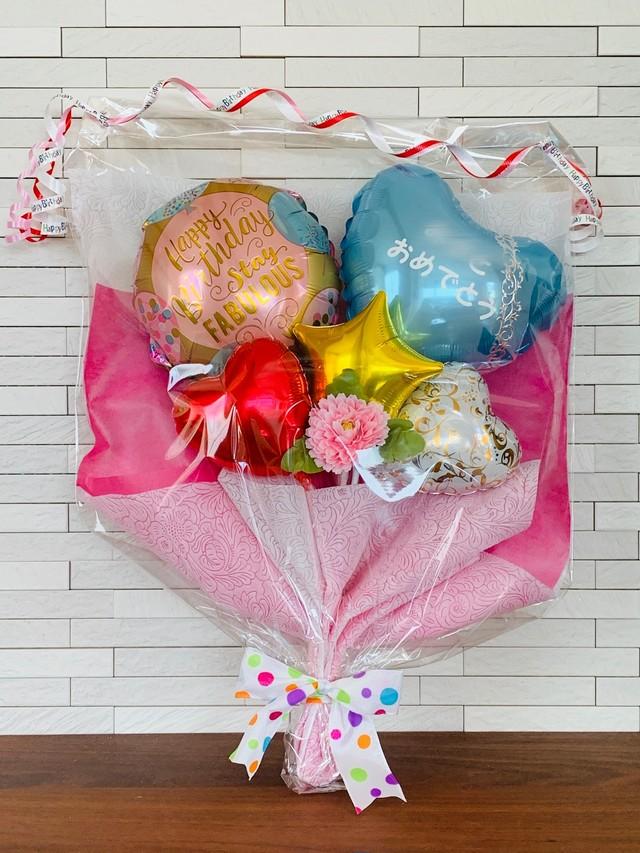 【HN-2】【送料無料】☆HAPPY BIRTHDAY 花束バルーン