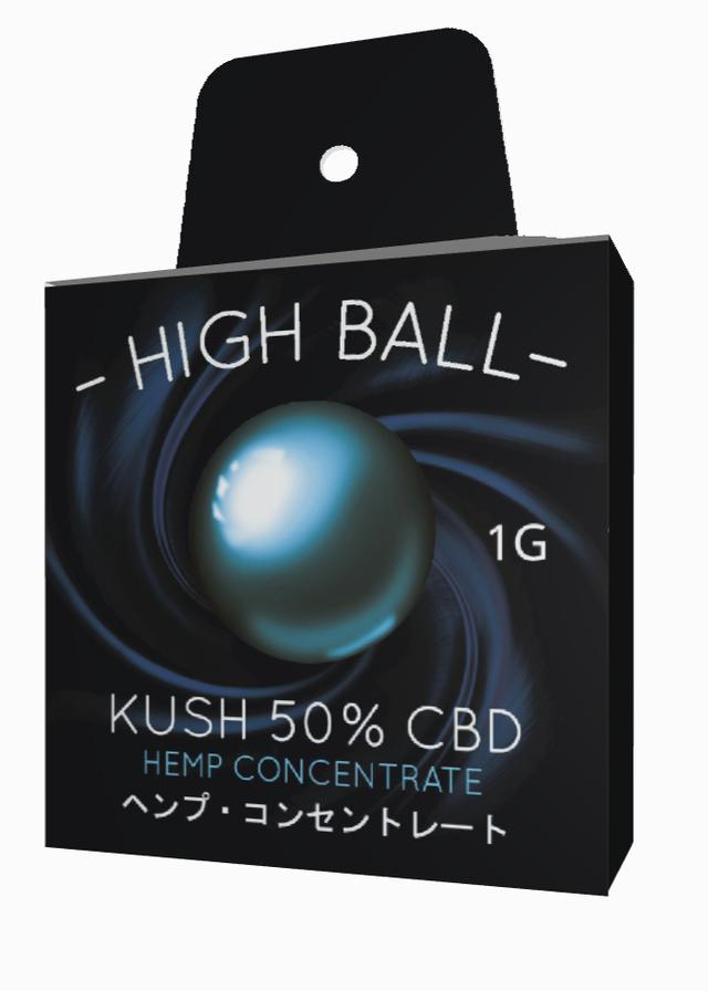 CBDハシシハイボールクッシュ 50% (1g)
