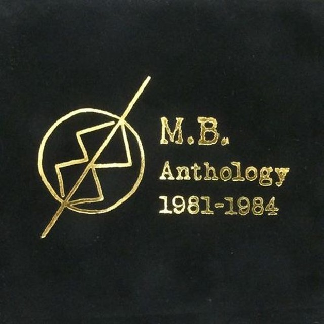 M.B. - Anthology 1981-1984 (black velvet)  2CD - メイン画像