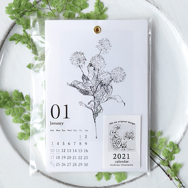 【早期割引】2021カレンダー (ポストカードサイズ)