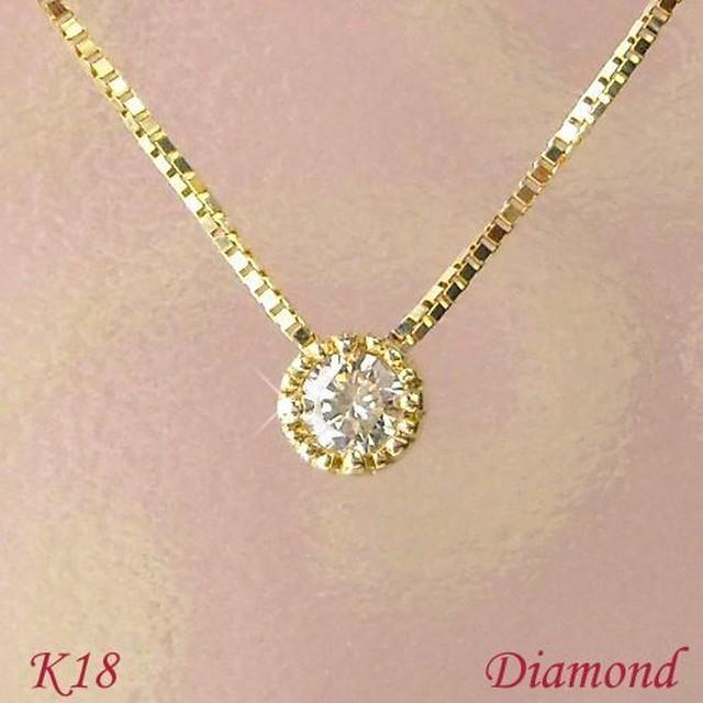 18金ダイヤモンドネックレス フクリン 一粒 0.05ct ゴールド プチネックレス k18