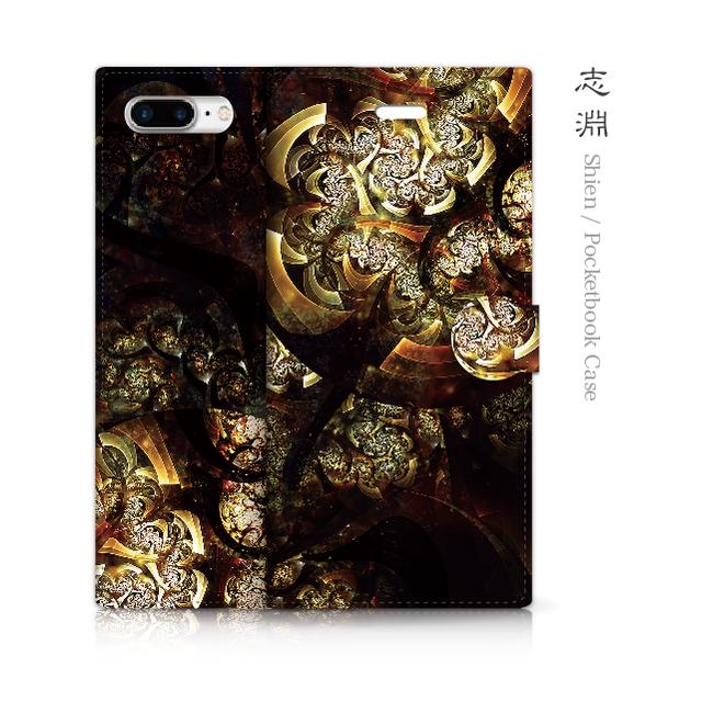 志淵 - 和風 手帳型iPhoneケース