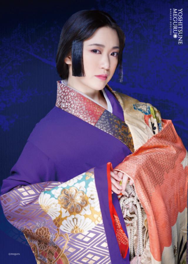 A4クリアファイル 栗生みな(北条政子)/舞台「YOSHITSUNE 廻」