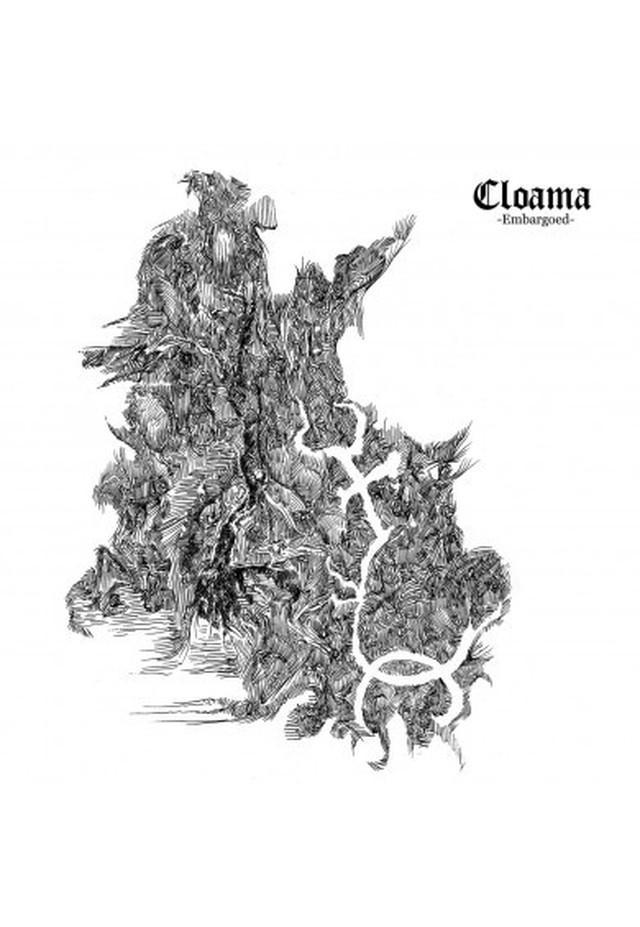 CLOAMA - Embargoed  CD - メイン画像