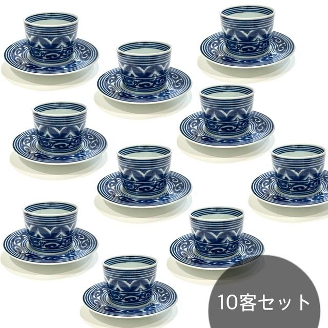 【10客】地紋 蕎麦猪口・5寸皿《デッドストック》