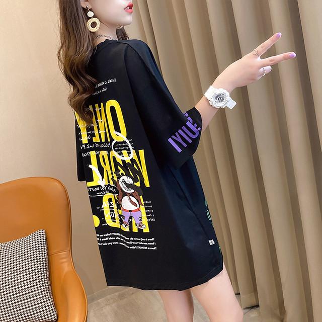 【トップス】カジュアル半袖ラウンドネックプルオーバーTシャツ45436133