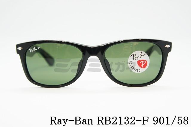 【正規取扱店 純正ライトカラー】Ray-Ban(レイバン) RB2140-F 901/R6 52サイズ ウェイファーラー イエロー