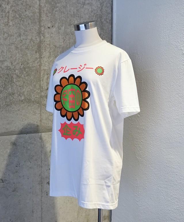 ナターシャ・ガブリエラ・トンティ Tシャツ「クレージー 宇宙の企み1」