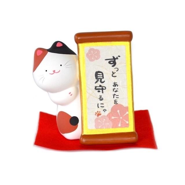 のぞき猫貯金箱三毛猫 18-248a 猫 招き猫 和風 かわいい 置き物 オブジェ 貯金箱 ミケ 金運 幸運 招福