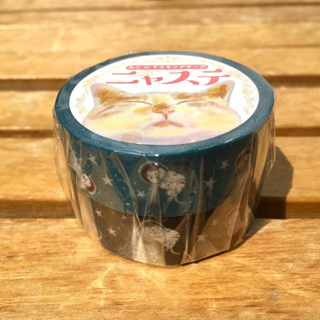 マスキングテープ2個セット KOZACLA(ねこ)