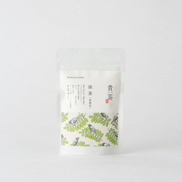抹茶【料理用】