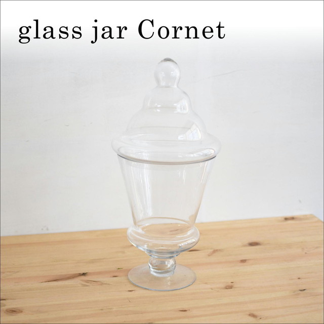 【sale価格・ガラス容器】Glass Jar Corent M(口径180xh400mm)