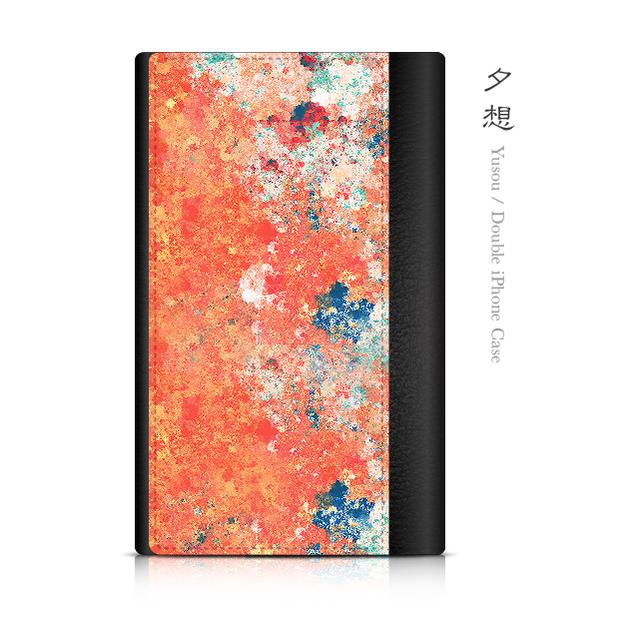 夕想 - 和風 ダブルiPhoneケース