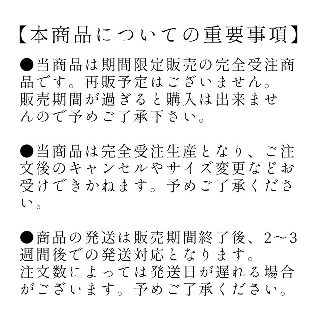 OMECO オメコ ロゴ ノンウォッシャブル ロングスリーブTシャツ(カラー:ブラック ホワイト)[送料全国一律0円]