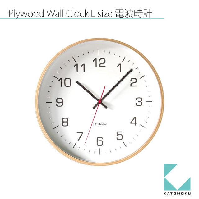 KATOMOKU plywood wall clock 4 km-61NRC 電波時計