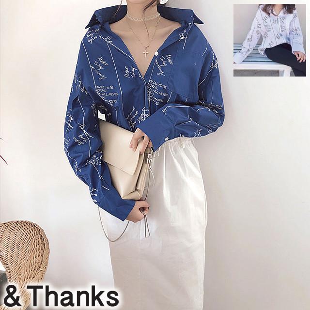 【ブルー1点即納可能】母の日 春コーデ メッセージストライプオーバーシャツ 2カラー 1サイズ