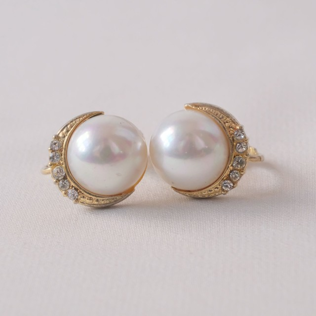 ~ The Pearl Collection ~ 6