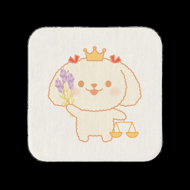 虹の木オリジナルタオル(小)