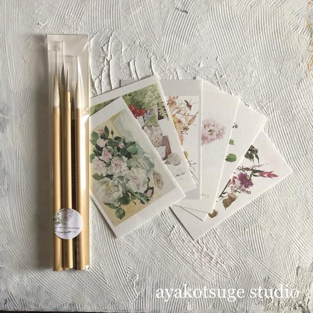 日本の筆  「光峰大」など 5本プレミアムセット