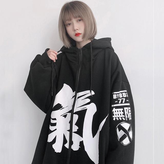 【蒸汽シリーズ】★ジャケット★  2color 男女兼用 メンズ カップル服 ゆったり ファション M L LL フード付き