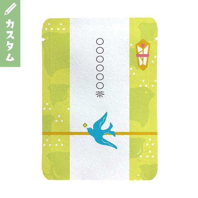 【カスタム対応】青い鳥柄(10個セット)_cg004 オリジナルメッセージプチギフト茶