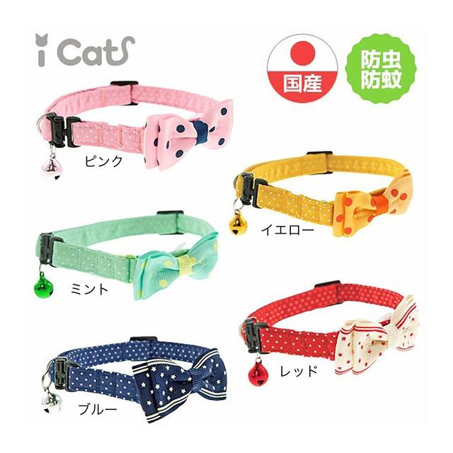 猫首輪(成猫ピンドットリボン防虫)