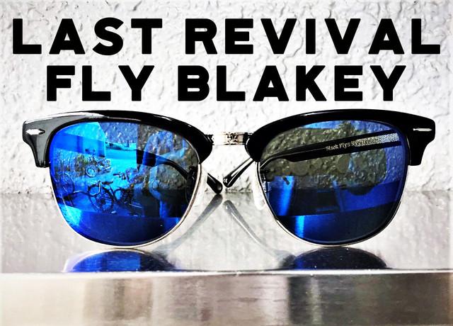 【キャンセル分でました!】【送料無料】【完全復刻最終モデル/50本限定】フライブレイキー/FLY BLEAKY 【LAHM別注モデル】BLACK FLYS/LAHM