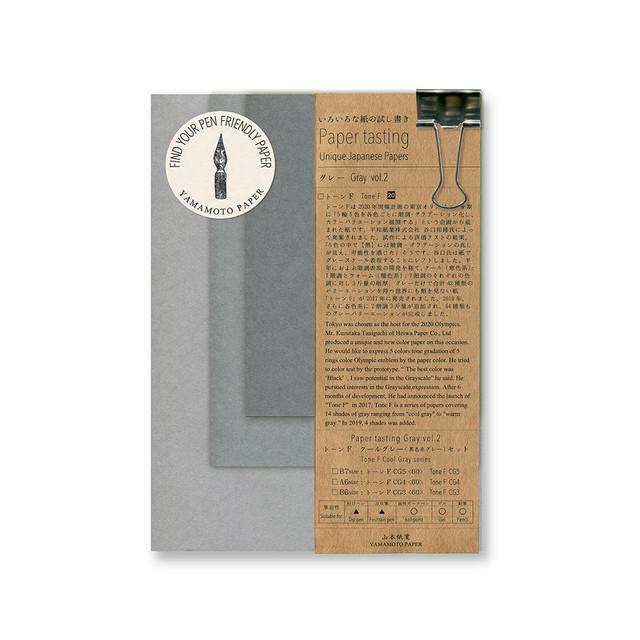 PAPER TASTING  グレー Gray Vol.2/Gray Vol.3(ウォームグレー)