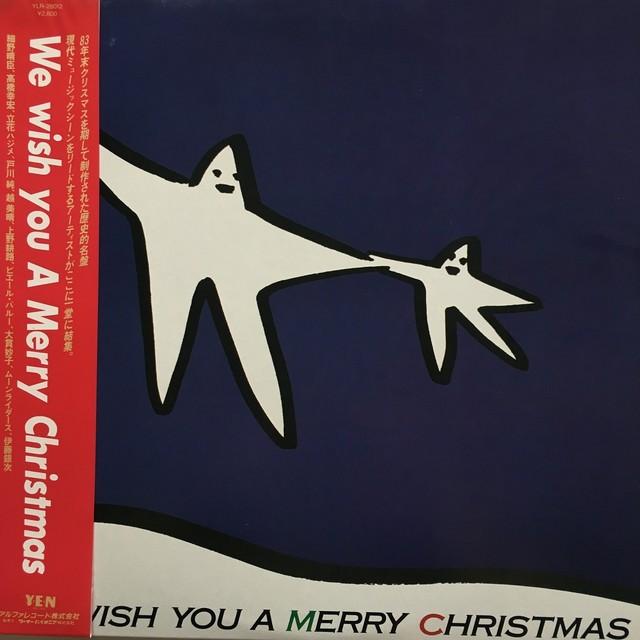 【LP・国内盤】細野晴臣・高橋幸宏・戸川純 etc / We Wish You A Merry Christmas