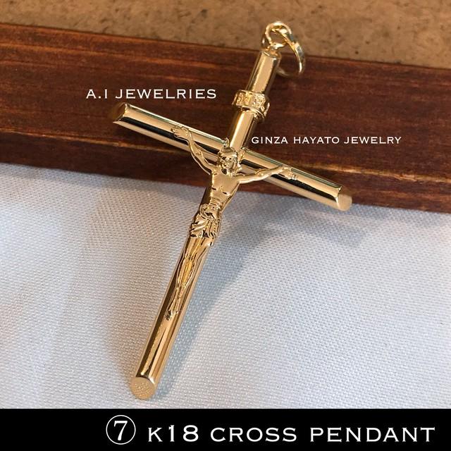 K18 18金 ⑦ クロス ペンダント cross pendant jesus