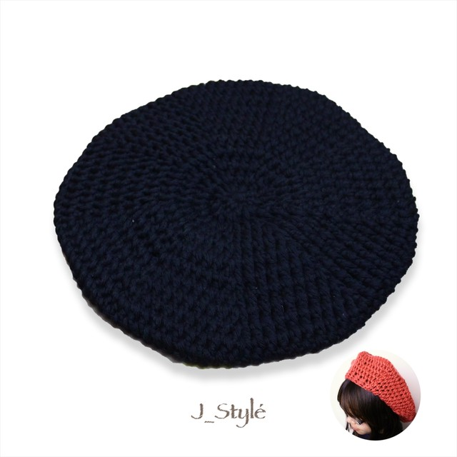 【J-Style】手編み ベレー帽Aタイプ_ブラック