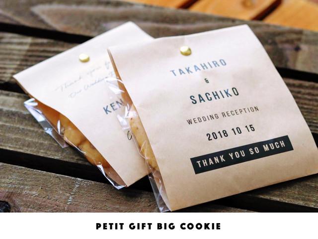 【10セット】ナッツ&チョコチャンクBIGクッキー