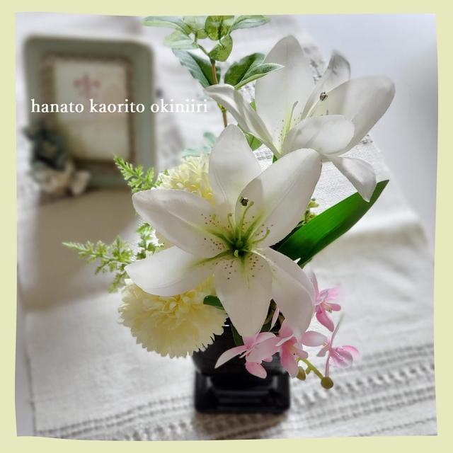 お供え花のオーダー