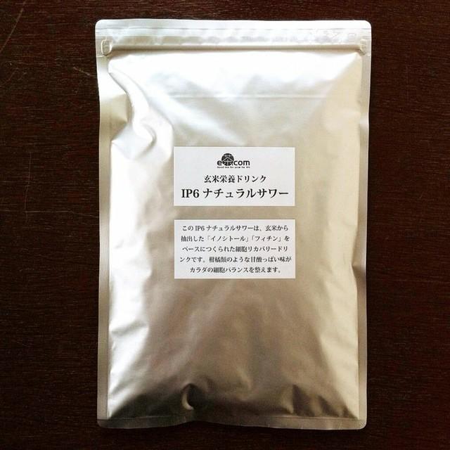 【ミトコンドリア活性を高めたいサプリメントドリンク】玄米栄養ドリンク「IP6ナチュラルサワー」