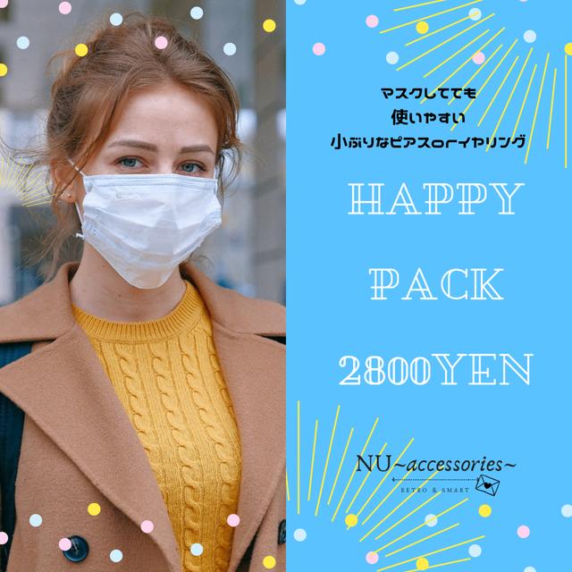 Happypack