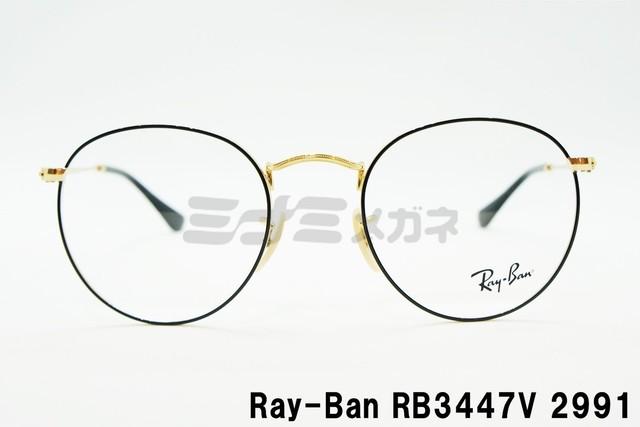 【正規取扱店】Ray-Ban(レイバン)  RB2447-VF 2000 コンビネーション
