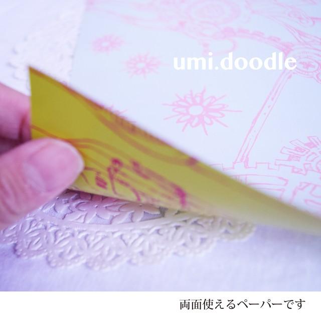 宝石のような柄のラッピングペーパー*umi.doodle