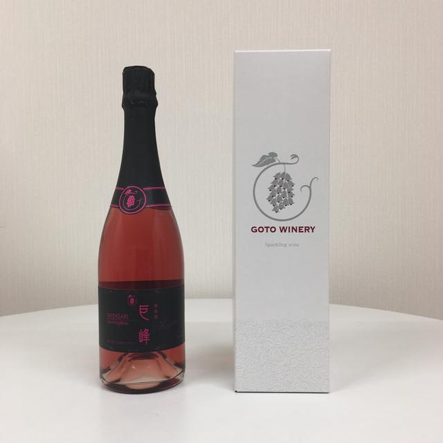 スパークリングワイン 巨峰2019(ロゼ)