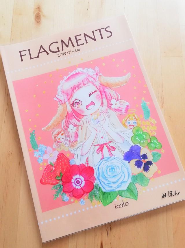 イラスト集「FLAGMENTS」[Q15-2]