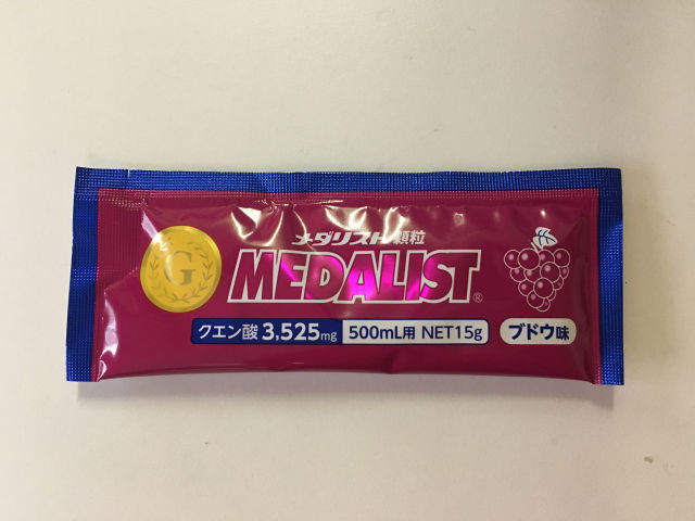 【MEDALIST】 Medalist Drink Grape